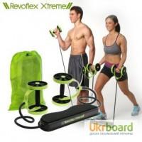 Revoflex Xtreme Домашний тренажер для прокачки всего тела Ревофлекс Экстрим