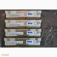 Память серверная 4Gb DDR2-5300F ECC разных производителей