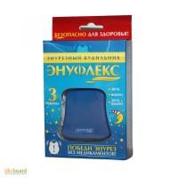 Энурезный (мочевой) будильник для лечения детского энуреза Энуфлекс
