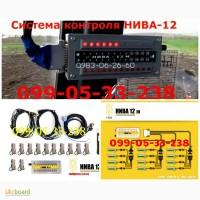 Продажа сеялки СУПН/ УПС/ ВЕСТА/СУ-8 система контроля семян НИВА 12М Купить сигнализаци