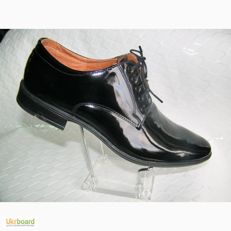 366acb45ec5294 Продам чоловічі туфлі лаковані, купити чоловічі туфлі лаковані ...