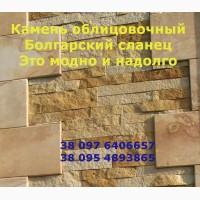 Камень облицовочный натуральный - сланец из Болгарии