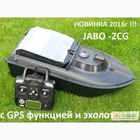 Кораблик для прикорики JABO-2CG-10AL c GPS и оригинальным Эхолотом новая модель 2016г