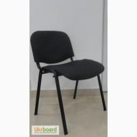 Продам стулья ISO