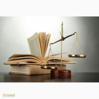 Повернення коштів з лізингових компаній, визнання недійсним договору