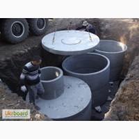 Копання септиків бетонні круги кільця армовані хорошої якості кришки різні розміри