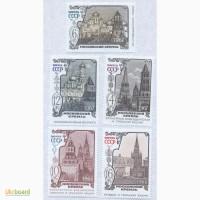 Почтовые марки. СССР 1967.5 марок Архитектурно - исторические памятники Московского кремля