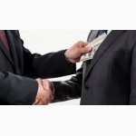 Проверка компаний, партнера по бизнесу, контрагента в ЮАР
