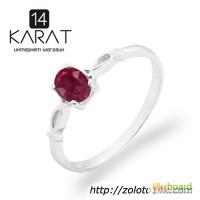 Золотое кольцо с натуральным рубином 0, 50 карат 17 мм. Белое золото. НОВОЕ (Код: 17721)