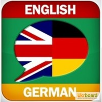 Репетитор английского и немецкого языка (скайп, онлайн)