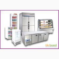 Распродажа шкафа холодильного б/у, с гарантией