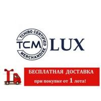 Сток оптом Tchibo TCM LUX / Бесплатная доставка