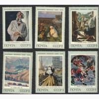 Продам марки СССР 1973 год Советская живопись