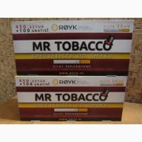 Сигаретные гильзы Mr TOBACCO (фильтрующий картридж 20мм)