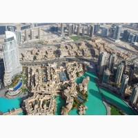 Работа, трудоустройство в ОАЭ Компания Intership