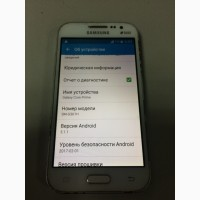 Продам Samsung SM-G361H/DS Core Prime VE White