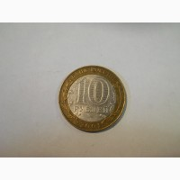 Россия-10 рублей (2001) Юрий Гагарин