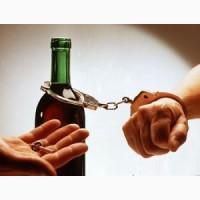 Лечение Алкоголизма, наркозависимости, табакокурения, Игромании