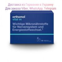 Orthomol Vital M витамины Германия, ортомол витал М для мужчин. Купить ортомол витал М
