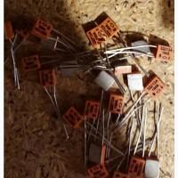 Продам диоды 2Д212А (оранжевые)