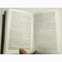 Вашингтон Ирвинг Жизнь и путешествия Христофора Колумба 1992 год 608 с