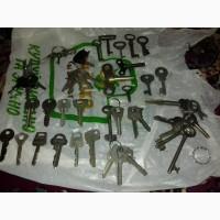 Ключи от дверных замков. Для коллекций (59 шт.)