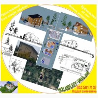Проектування дома ескіз намірів забудови будівництво під ключ, енергоефективні проекти