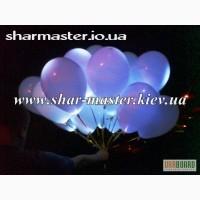 Светящиеся воздушные шары с гелием в Киеве, запуск светящихся воздушных шаров, доставка.