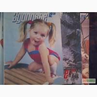 Журнал Здоровье 1990 г.