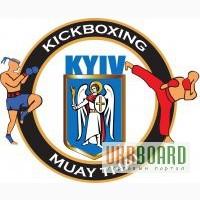 Тайский бокс Муай Тай Киев Набор группы