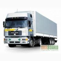 Грузоперевозки по Украине, перевозка грузов
