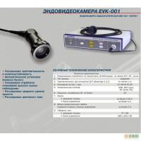 Видеокамера эндоскопическая ЭВК-001