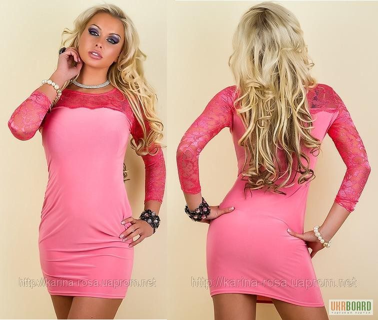 Женская Одежда Оптом Польша