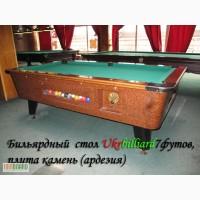 Бильярдный стол б/у 7футов Жетонник