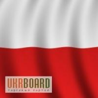 Карго-доставка из Польши