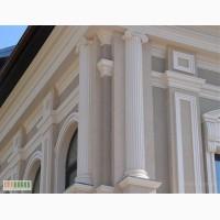 Декоративные фасадные колонны базы и капители в Одессе