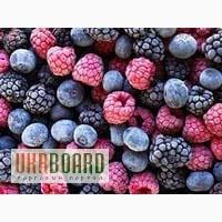 Продам замороженные фрукты ягоды овощи