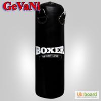Мешок боксёрский BOXER «Классик» кожа