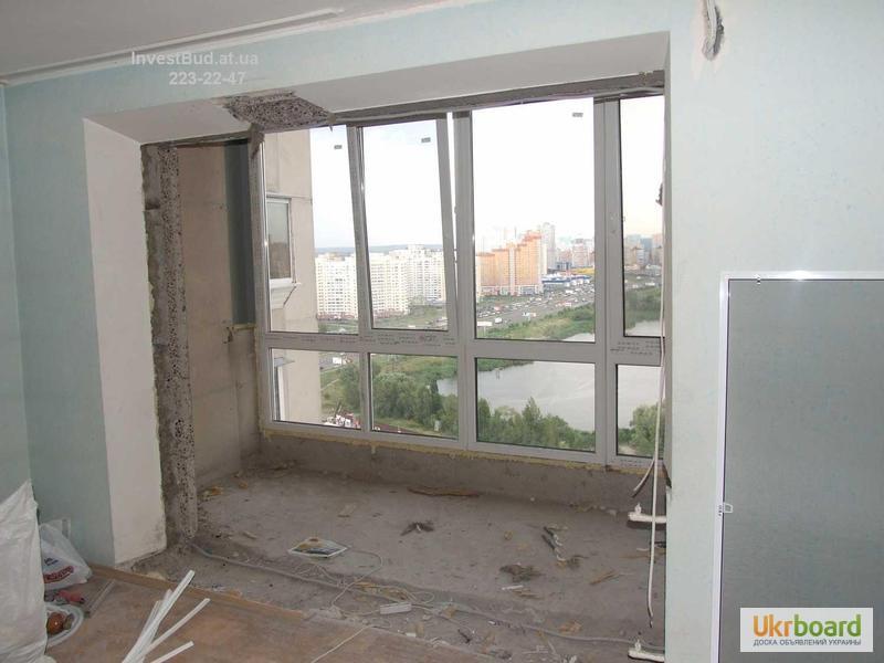 Демонтаж окна на балконе..