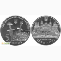 Монета 5 гривен 2007 Украина - 1100-летие летописного Чернигова
