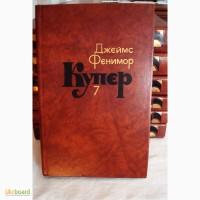 Джеймс Фенимор Купер. Собрание сочинений в 7-ми томах (комплект)