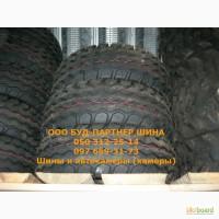 Шины для сх 10.0/75-15.3; 10.00-20; 10-16.5 Автошины и Автокамеры tyre