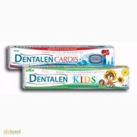 Упаковка Для Зубной Пасты