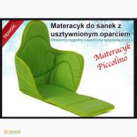 Матрас для для санки Adbor PICCOLINO и PICCOLINO Xdrive зеленый