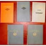 Світова класика 2 - XVIII – XIX ст.; XX ст (Мировая классика)