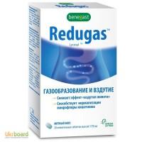Бенегаст редугаз - таблетки жевательные 20 – 280 грн