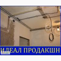 Замена электропроводки Одесса