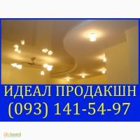 Монтаж гипсокартона в Одессе и одесской области