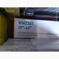 Настенное крепление KSL WM 225 T для ТВ дюймов - 15-37 Поворотный кронштейн WM113T KSL