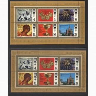 Продам марки СССР 1977г. Шедевры древнорусской культуры м/л + клпт